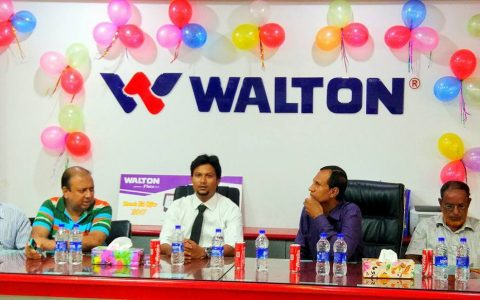 raquibul islam in walton bd official program