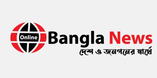 logo-onlinebanglanews